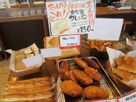 カレーパンが人気なのはどこのパン屋さんも同じだね