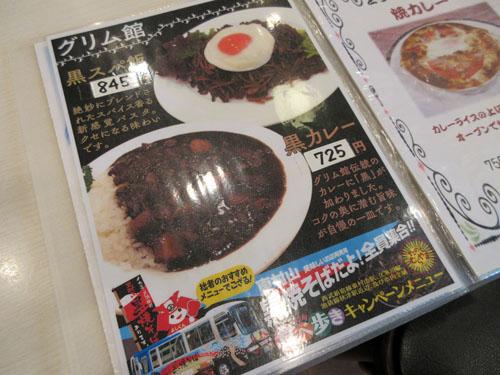 「東村山黒焼そばソース」を使ったオリジナルメニュー