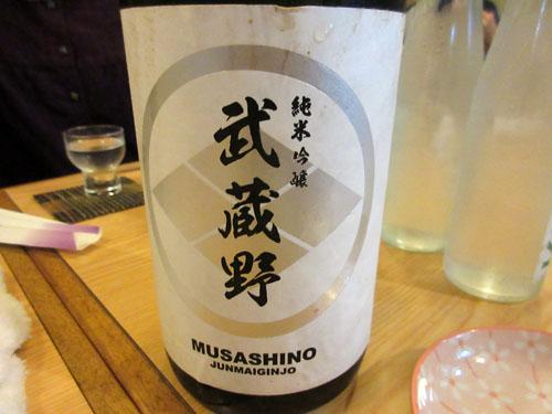 続いては純米吟醸「武蔵野」