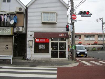 たこ焼き店
