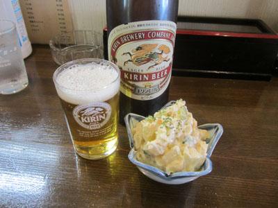 ポテトサラダを出してくれたので、たまらず瓶ビールを飲むことに