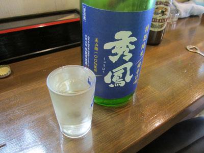 辛口の日本酒「秀鳳」