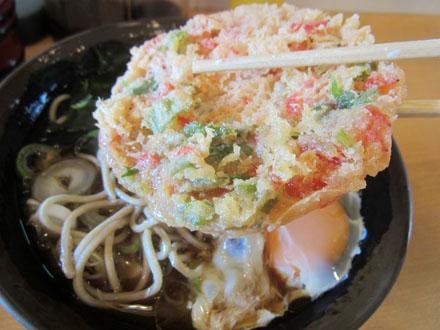 ジャンクな天ぷら