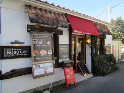NOBU Cafe 秋津本店