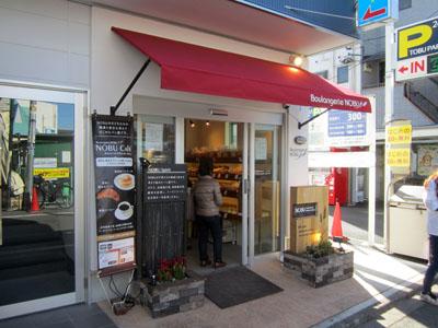 表通りにオープンした「Boulangerie NOBU」