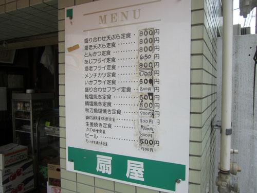 値段は変わっているけど、相変わらず安い