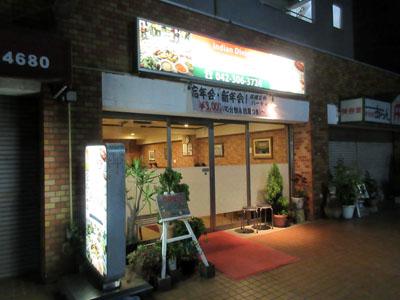 Piaaz新秋津店
