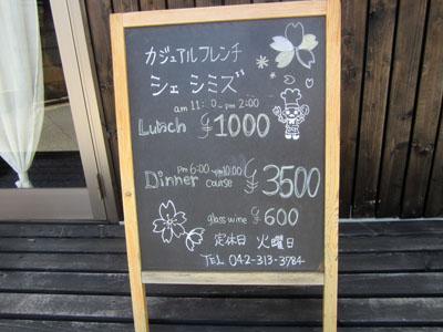 ランチは1000円