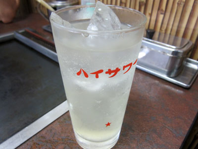 レモンサワーで乾杯
