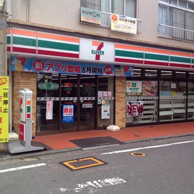 セブンイレブン東村山萩山4丁目店