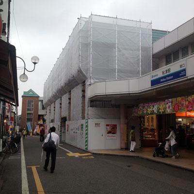 工事中の秋津駅南口