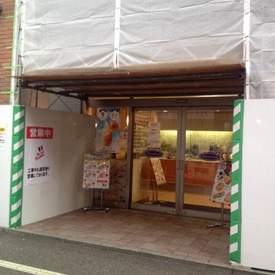 「VIE DE FRANCE(ヴィ・ド・フランス)秋津店」は営業していた