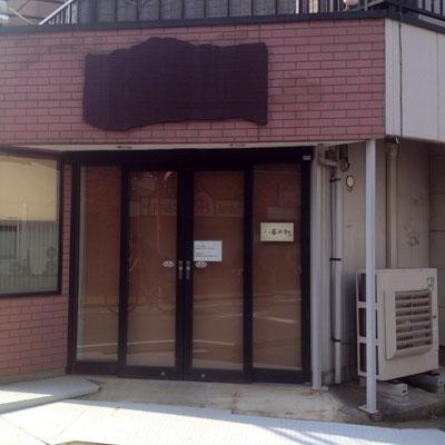 いつの間にか閉店していた「KOTORI(古陶里)」