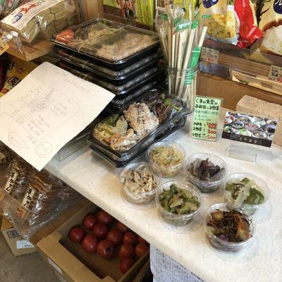 「くまの食堂」のお弁当と総菜