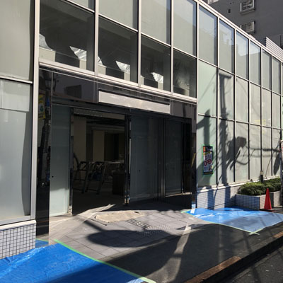 「きらぼし銀行」のあった場所、改装工事が行われている