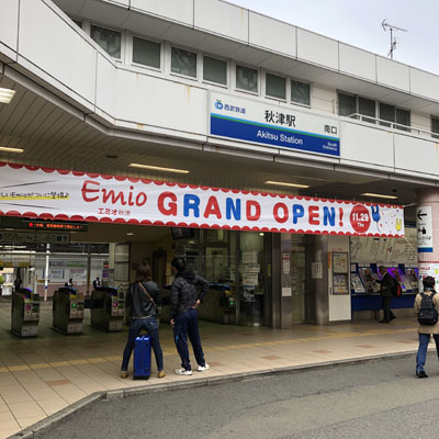 29日グランドオープンの横断幕