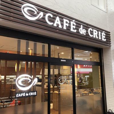 「CAFE de CRIE」がオープンするらしい