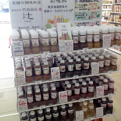 「竹田商店」のソースやたれがズラリ!