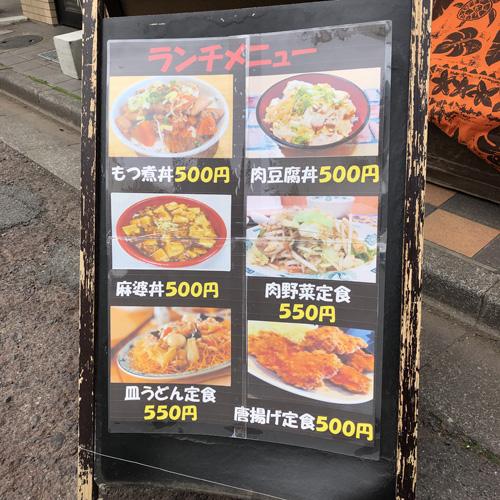 どれも安い