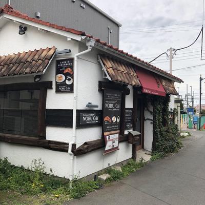 NOBU Cafe