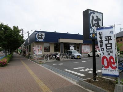 はま寿司東村山久米川店