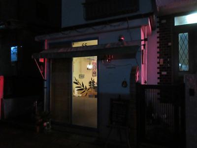 illuminazione(イッルミナツィオーネ)