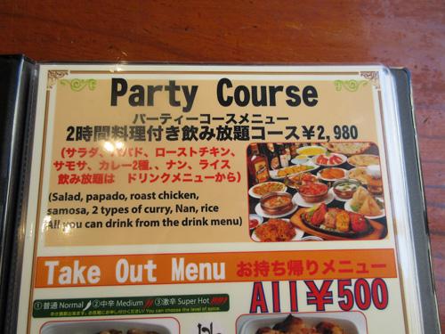 2時間飲み放題付きのコースが2980円とは安い!