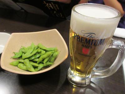 生ビールとお通しの枝豆
