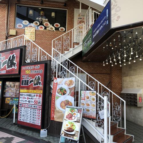 ポポラマーマ久米川店