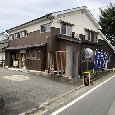 「豊島屋酒造」の直売所「醸しの場」