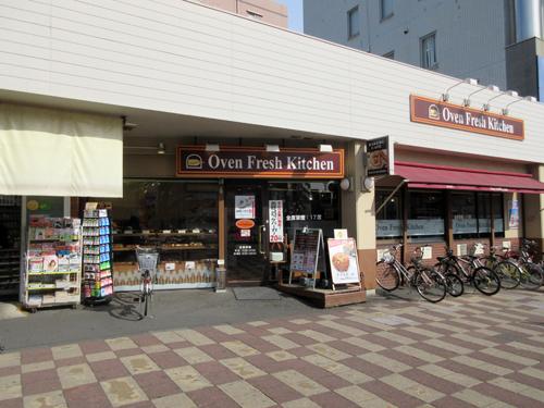 オープンフレッシュキッチン久米川店