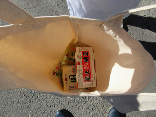 これが「今月の500円セット」