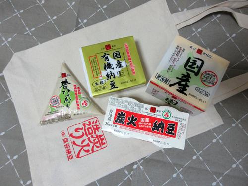 今月の500円セット