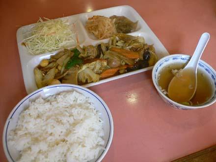 カレーうま煮定食