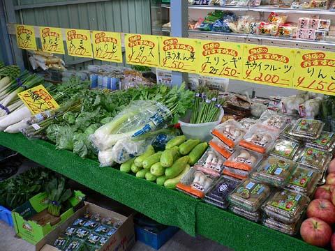 店内の野菜その2