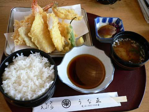 天ぷら定食(竹)