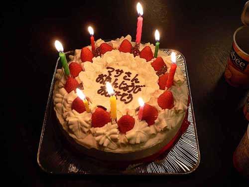 私のために買ってきてくれたケーキ