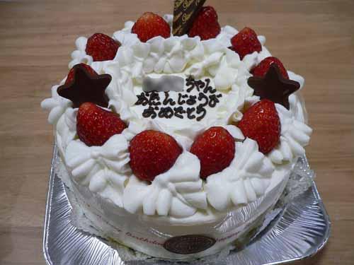 カミさんの名前を書いてもらったケーキ
