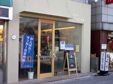 cafe Forza