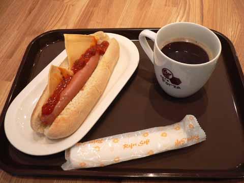 アメリカンコーヒーとサルサドッグ