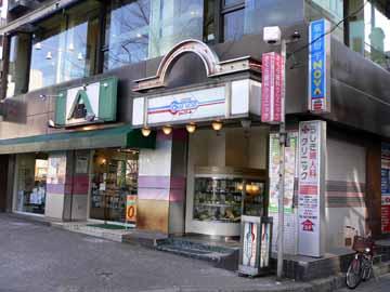 シャノアール東村山店