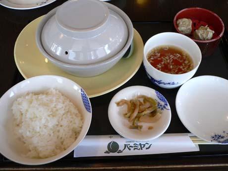 マーボー豆腐・辛口ランチセット