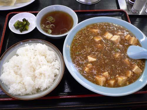マーボー豆腐とライス