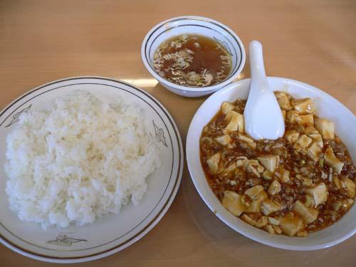 マーボー豆腐ライス
