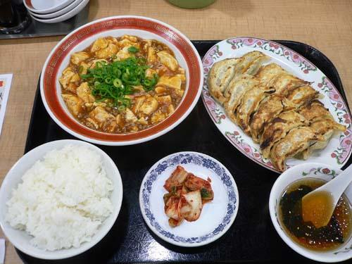 餃子定食&マーボドーフ
