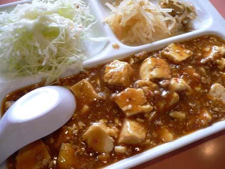 麻婆豆腐のアップ
