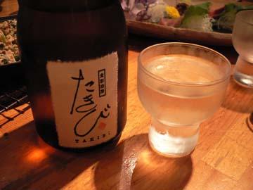 オリジナルの冷酒