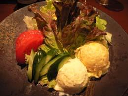 和楽サラダ
