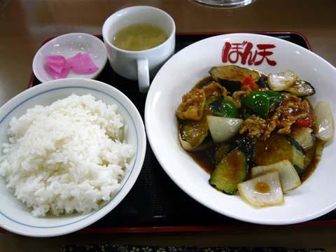 ナスの生姜焼き定食