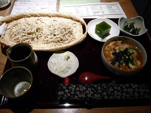 そば米雑炊セット